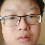 Kondana from Medan | Man | 20 years old | Gemini