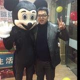 Jinxin from Fougeres   Man   44 years old   Sagittarius